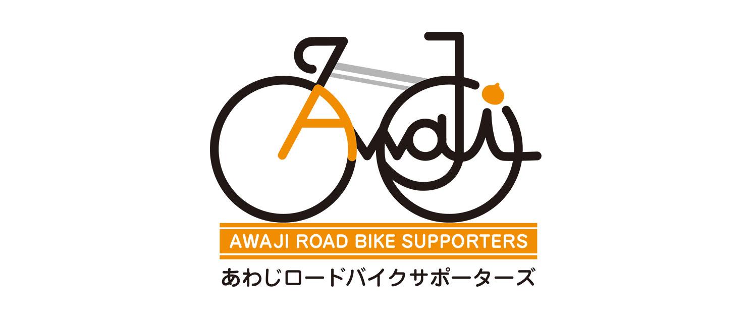 ロードバイクサーポーターズ様_ロゴ02