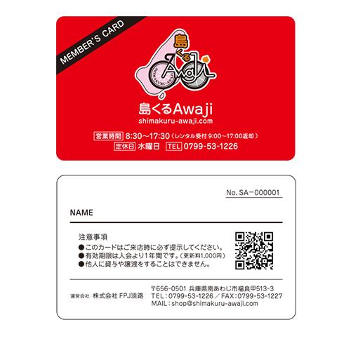 島くるAwaji様ショップカード制作02
